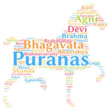Hindu baby names from Puranas